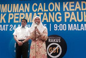 PRK P.Pauh: Wan Azizah kembali bertanding di Permatang Pauh
