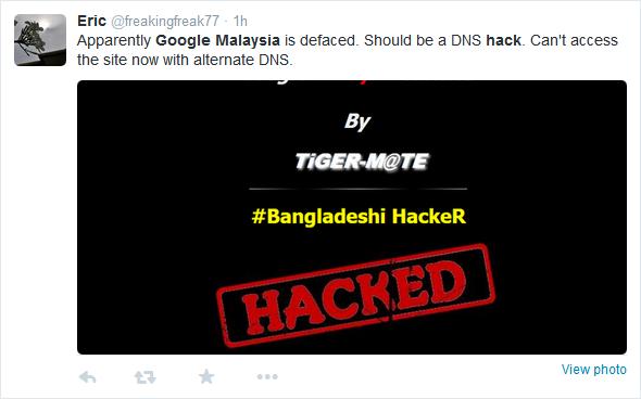 google msia hack 4