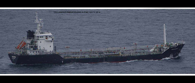 MT Orkim Harmony Ditemui di Teluk Siam