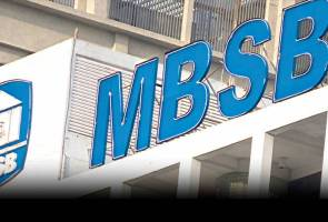 MBSB aims to create second largest Islamic bank with AFB