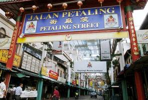 Bila Melayu hendak buka 'Petaling Street 2'?