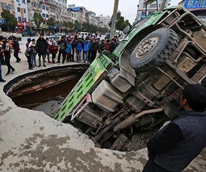 Lubang benam akibat bencana