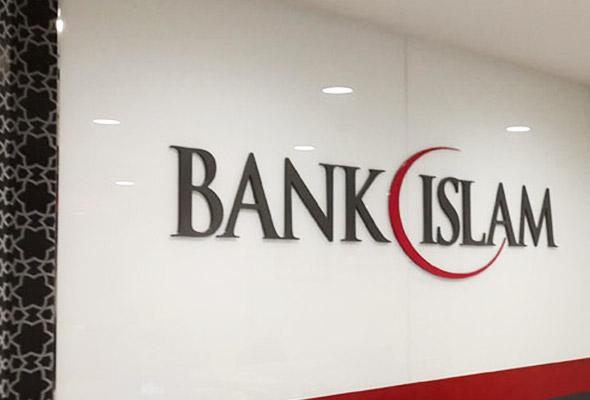 Bank Islam naikkan kadar asas kepada 3.90 peratus