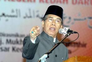 Pengharaman vape perlu diiringi pengharaman penjualan - Mufti Kedah