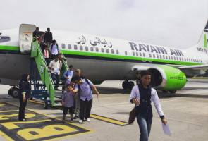 Request for refund, Rayani Air customers told