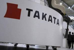 Air bag maker Takata to file for bankruptcy this month: sources