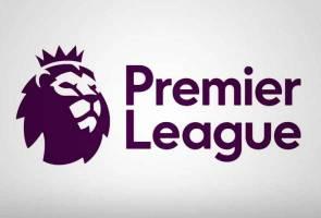 Logo Baharu Liga Perdana Inggeris Musim 2016/2017