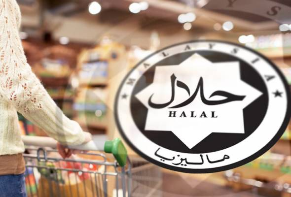 Malaysia: HDC to table blueprint on Bumiputera involvement in halal industry