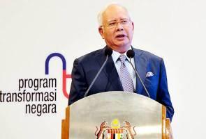 Malaysia mampu capai status negara maju sepenuhnya menjelang 2020, kata Najib