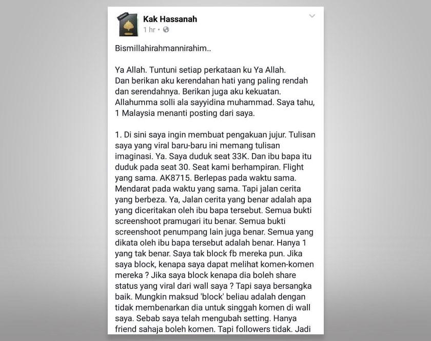 Keratan status terakhir 'Kak Hasanah' di Facebook.