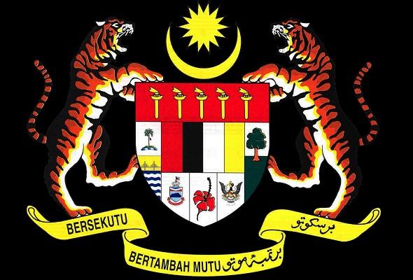 Maksud Sebenar Bersekutu Bertambah Mutu Pada Jata Negara Malaysia Astro Awani