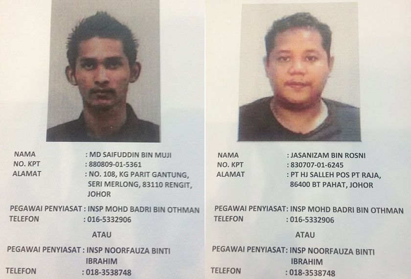 If you have seen any of these men or have any details of their whereabouts, contact the police at the numbers listed, or the nearest police station.
