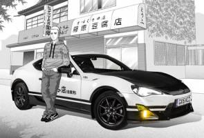 "Toyota reveals ""Initial D"" concept car"