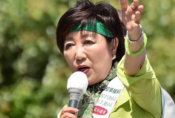 Penundaan Olimpik Tokyo 2020 adalah mustahil - Gabenor Tokyo