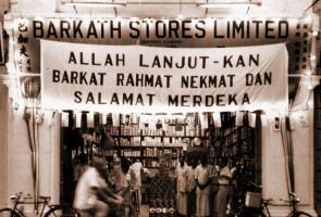 Barkath Group, a tale of perseverance and sacrifice