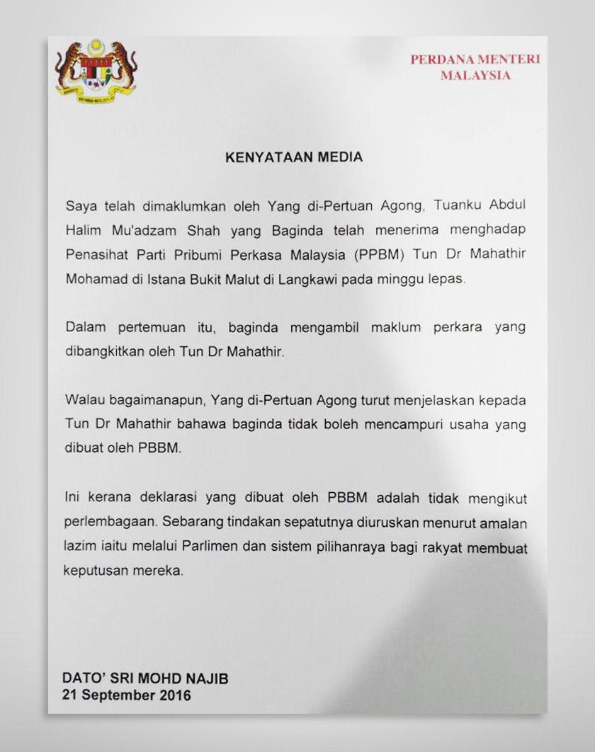 Dalam satu kenyataan, perdana menteri Datuk Seri Najib Tun Razak berkata baginda mengambil maklum perkara yang dibangkitkan penasihat parti berkenaan, Tun Dr Mahathir Mohamad.