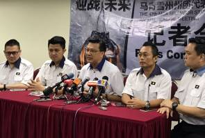 MCA Youth mulls offering membership to all races