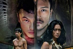 Poster rasmi filem arahan Dain Said, Interchange akhirnya didedahkan