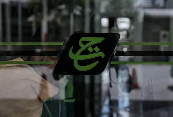 Tabung Haji umum bonus 5.75 peratus