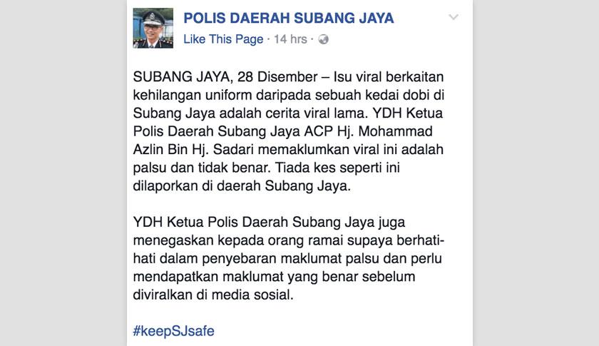Ketua Polis Daerah Subang Jaya ACP Mohammad Azlin Sadari, dalam laman Facebook Polis Daerah Subang Jaya berkata dakwaan kecurian itu adalah cerita viral lama.