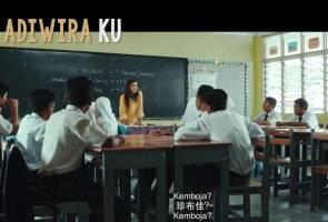 Trailer filem Adiwiraku didedahkan, bakal cipta fenomena baru?
