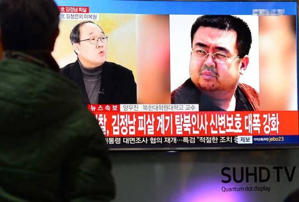 Pembunuhan Kim Jong Nam: Hanya satu pihak sepatutnya keluarkan kenyataan - Penganalisis