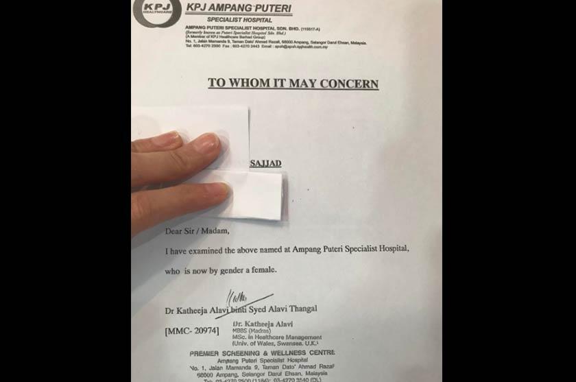 'Surat pengakuan pemeriksaan' yang dimuat naik di Instagram Nur Sajat pada 16 Februari 2017 - Foto Instagram / @nursajat02
