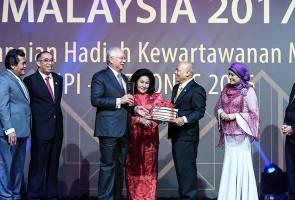 Najib attends MPI-Petronas Malaysian Press Night 2017
