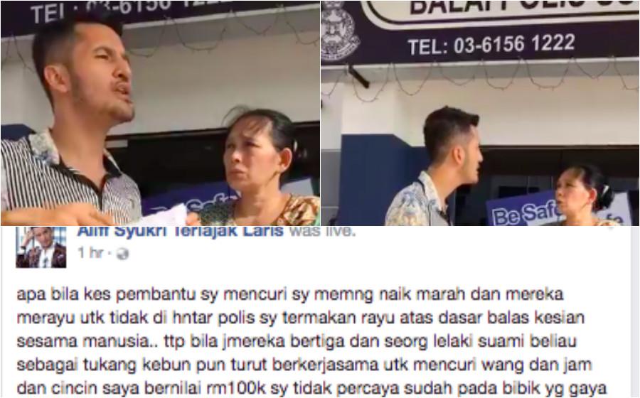 Pembantu rumah mencuri lagi - Aliff Syukri kena songlap RM100,000
