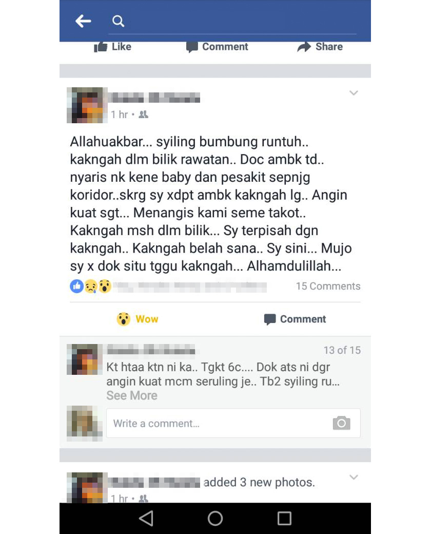 Sumber berkata demikian susulan satu status pembaca Astro AWANI yang berkongsi kejadian berkenaan menerusi akaun Facebook miliknya.  - Pembaca Astro AWANI