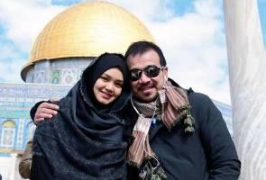 Siti Nurhaliza masih berahsia ...