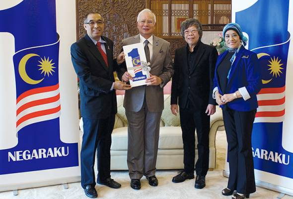 The new 1Malaysia Negaraku icon was unveiled today as a symbol to strengthen a message and as a platfrom to inculcate national integration.
