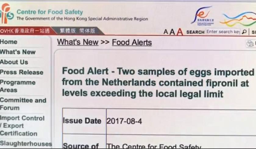 Telur tercemar
