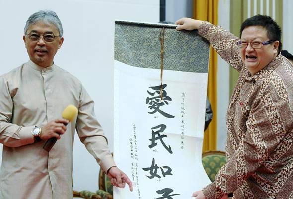 Fahami kontrak sosial, hormati perlembagaan negara - Tengku Abdullah