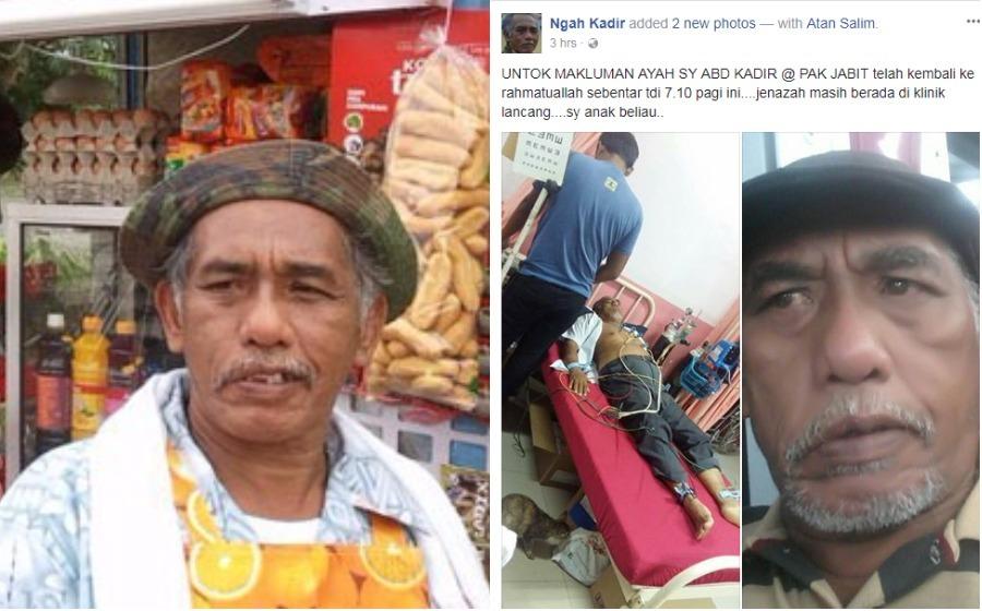 Pelakon 'Zombi Kampung Pisang', Pak Jabit meninggal dunia