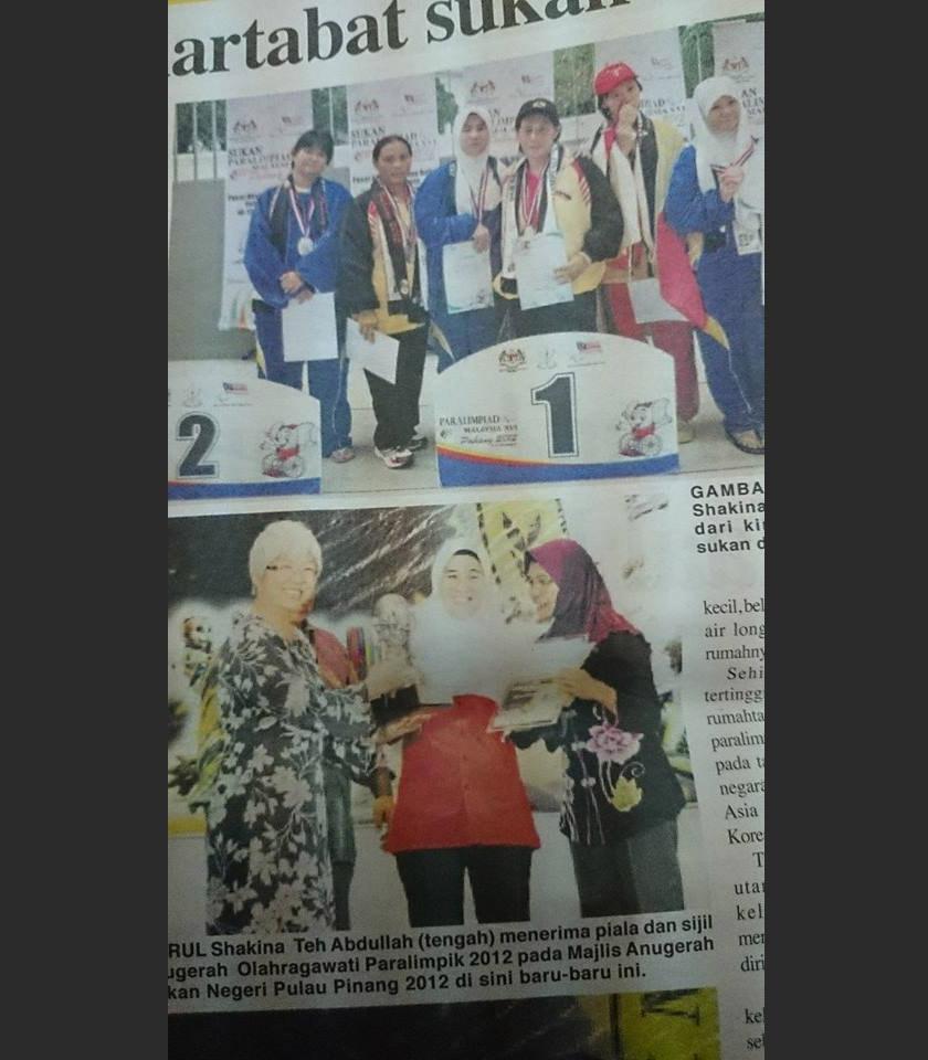 Keratan akhbar yang menunjukkan pencapaian Nurul suatu ketika dahulu. - Sumber: Facebook