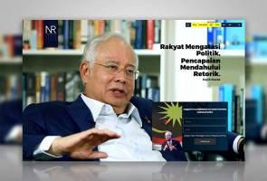 PM Najib percaya rakyat dapat lihat, rasai keikhlasan kerajaan