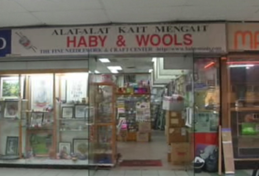 Perniagaan ini dimulakan datuknya pada 1968.