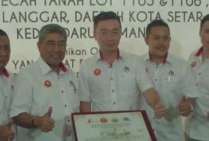 Kedah rancang buka pelabuhan baharu gantikan Pulau Pinang