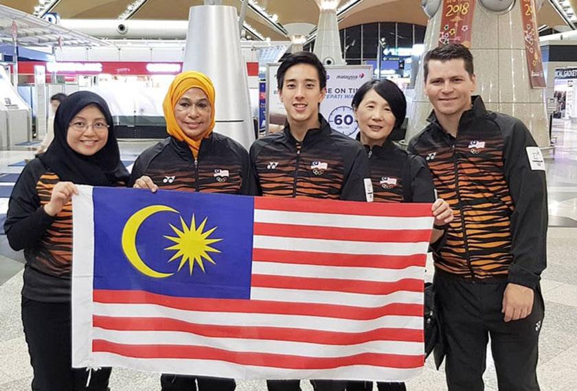 Malaysia merupakan salah satu negara yang membuat penampilan sulung dalam temasya Olimpik Musim Sejuk 2018 di Pyeonchang, Korea Selatan.