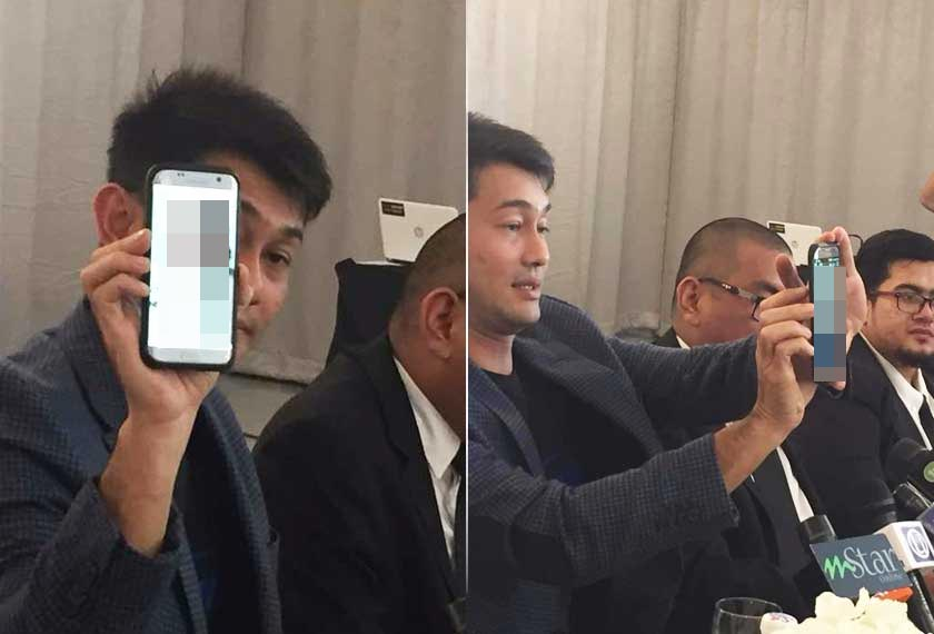 Farid mendedahkan foto dua individu yang dimaksudkan di dalam laporan polis yang dibuatnya sebelum ini.