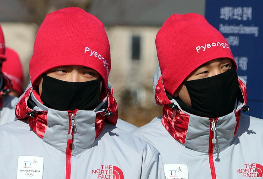 Suhu yang dicatatkan sewaktu penganjuran Sukan Olimpik Musim Sejuk 2018 di Pyeonchang begitu sejuk.