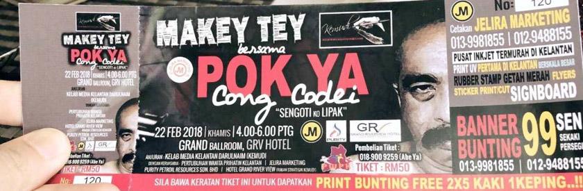 Majlis minum petang bersama Pok ya Cong Codei