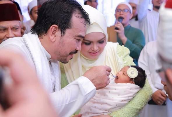 'Apa perasaan Siti Aafiyah jadi anak Siti Nurhaliza?'