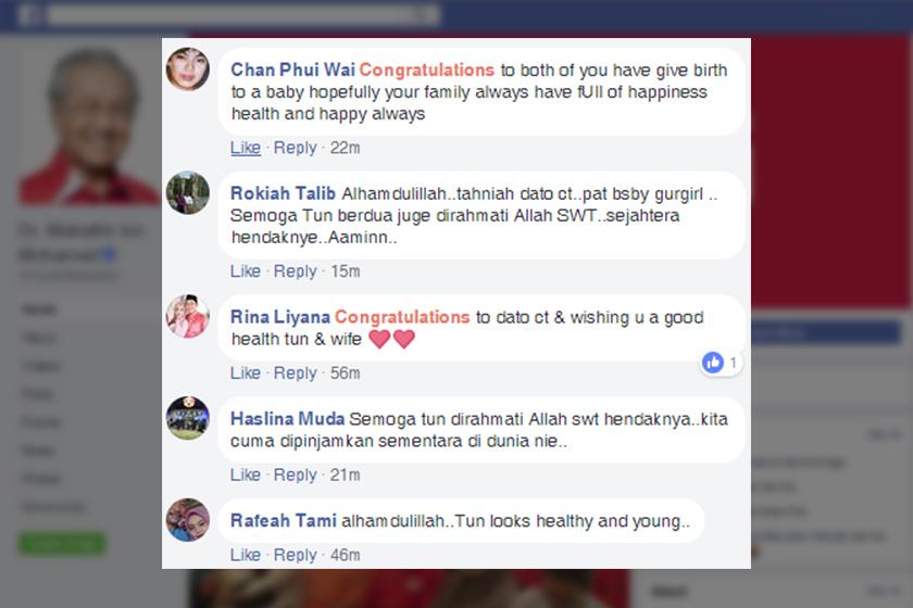 Kelahiran puteri sulung Siti yang belum didedahkan namanya itu merupakan suatu berita gembira dan nikmat yang besar