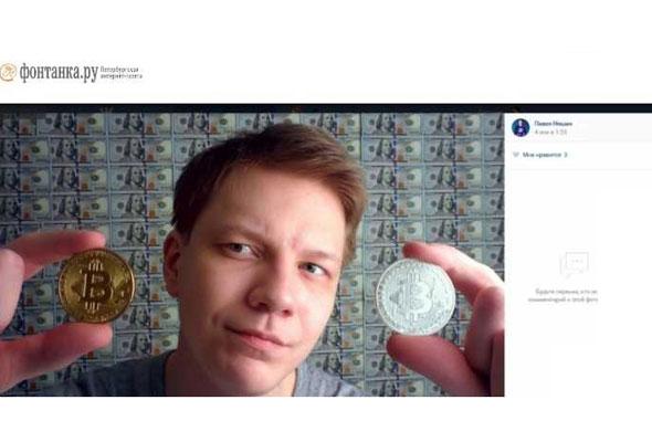 jutawan bitcoin malaysia)