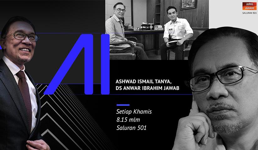 Anwar Ibrahim berharap semua pihak memahami perbezaan peranan antara beliau dan Dr Mahathir.