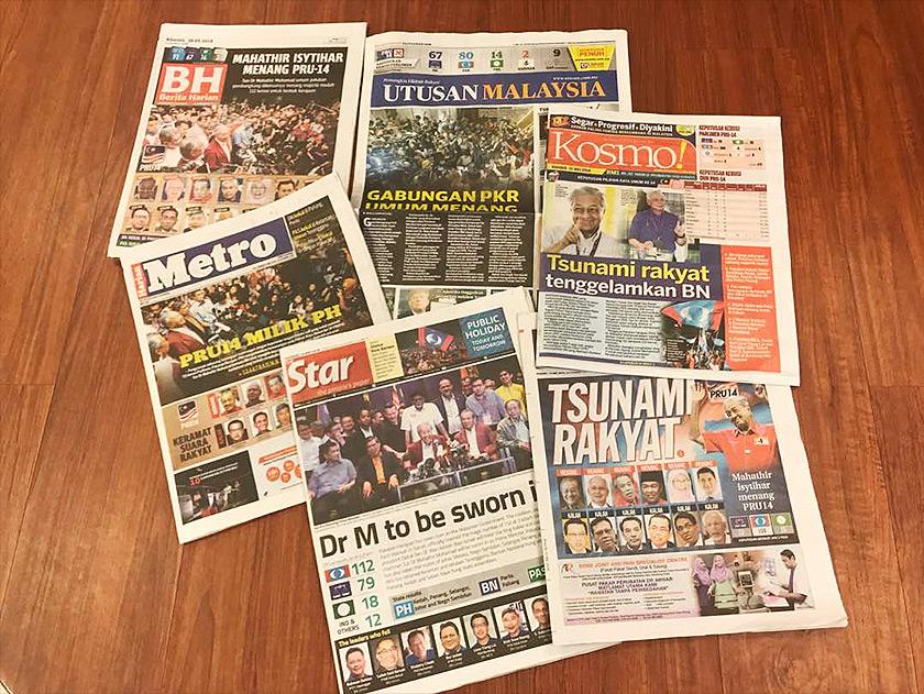 Muka depan sebahagian besar akhbar tempatan menjadikan kemenangan PH sebagai tajuk utama.