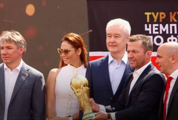 Trofi Piala Dunia 2018 dipamer di Moscow