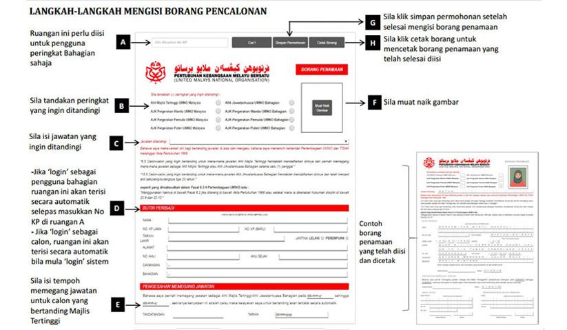 Langkah-langkah mengisi borang pencalonan turut dipaparkan di laman web www.umno-online.my/pemilihan2018